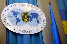 МЗС України підтримав ідею в'їзду росіян за біометричними паспортами